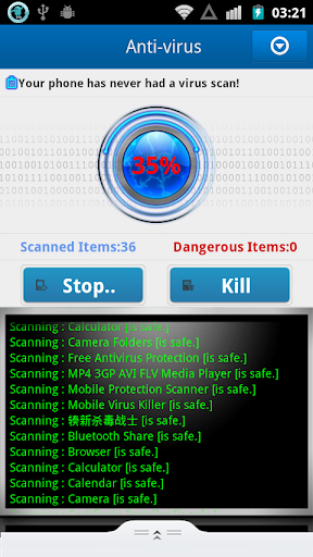CX 手机杀毒先锋