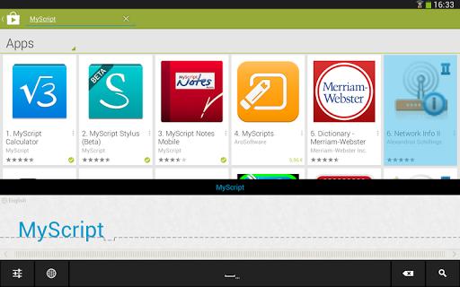 玩生產應用App|MyScript Stylus (Beta)免費|APP試玩