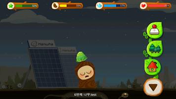 Screenshot of Tree Planet 2