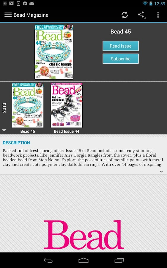 Bead Magazine - screenshot