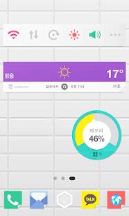 색종이 카카오홈 테마 - screenshot thumbnail