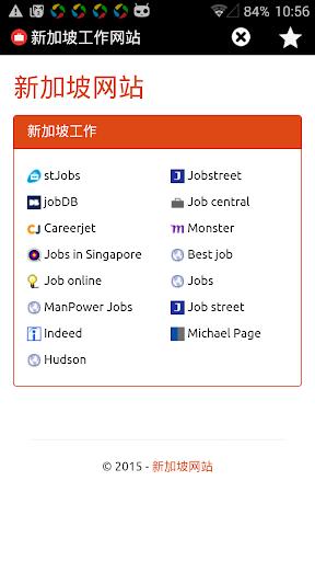 Recruit iTech & Search iTech_新加坡商立可人事顧問有限公司-iTech ...