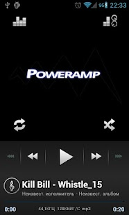 Poweramp White Style - screenshot thumbnail