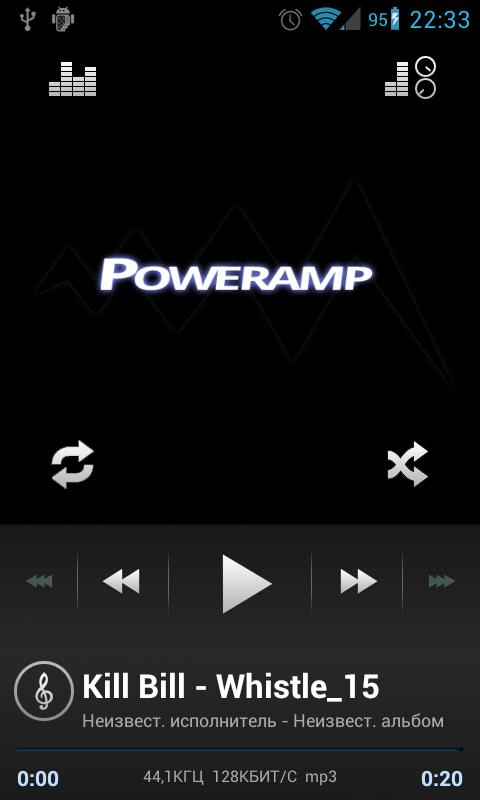 Poweramp White Style - screenshot