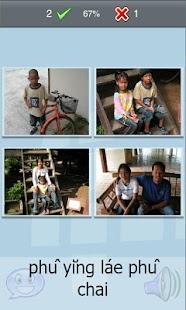 L-Lingo Learn Thai- screenshot thumbnail