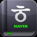 NAVER韓国語辞書 icon