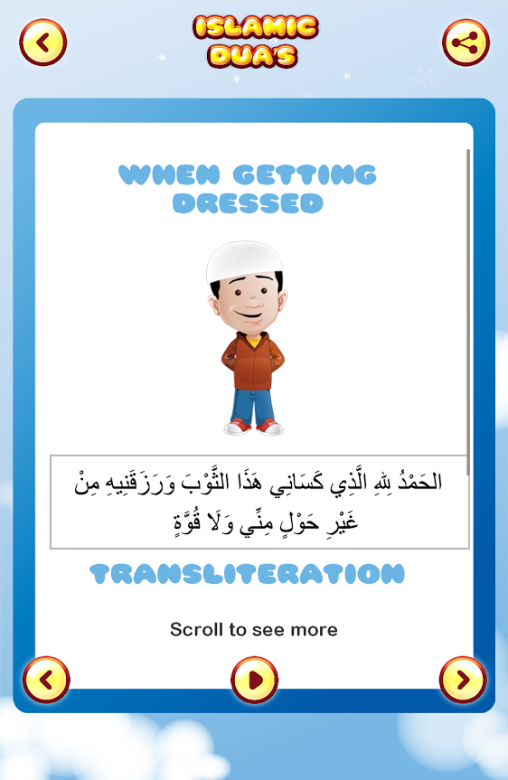 Kids Islamic Dua- screenshot