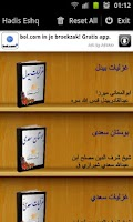 Screenshot of Hadis Eshq donate version