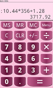 PG Calculator (Pro)- screenshot thumbnail