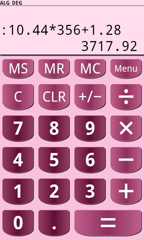 PG Calculator (Pro)- screenshot
