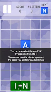 That Letter Game - Word Game - screenshot thumbnail