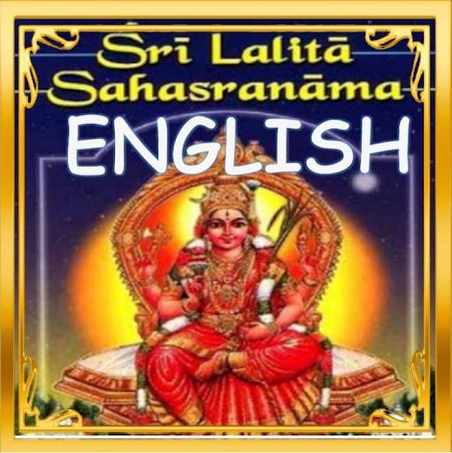 Lalita Sahasra Nama - English