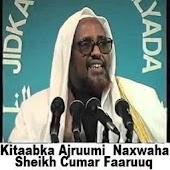 Kitaabka Ajruumi-Naxwaha Android APK Download Free By Abdirsaaq Macalin