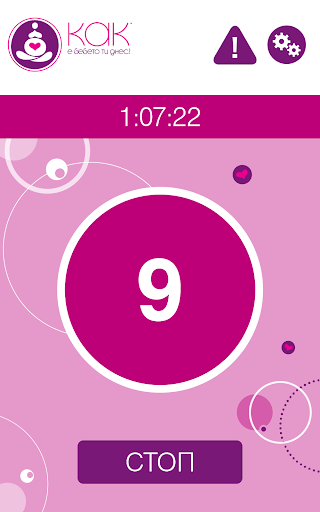 玩醫療App|Брой до 10免費|APP試玩