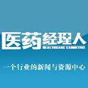 医药经理人 logo