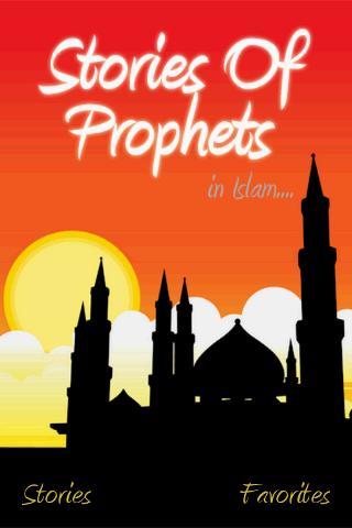 Stories of Prophets in Islam- screenshot