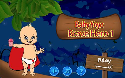 babyYoYo Hero