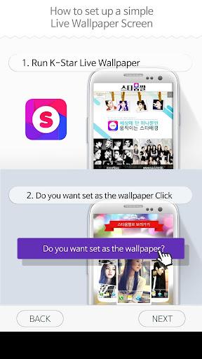 免費下載娛樂APP|JYJ Jaejoong  -KPOP 11 app開箱文|APP開箱王