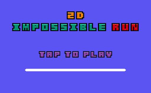 玩動作App|2D Impossible Runner免費|APP試玩