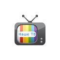 Наше ТВ icon