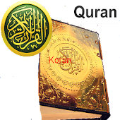 HOLY QURAN TRANSLATED MP3