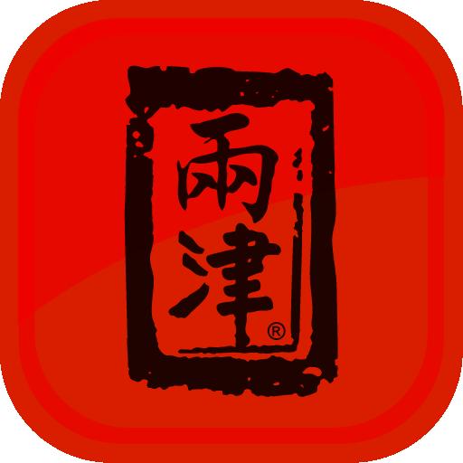 兩津 LOGO-APP點子