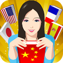 Learn Languages: Language Lu icon