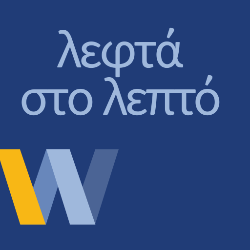 winbank ΛσΛ LOGO-APP點子