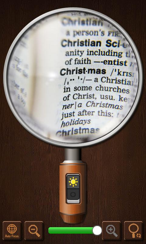 Smart Magnifier - screenshot