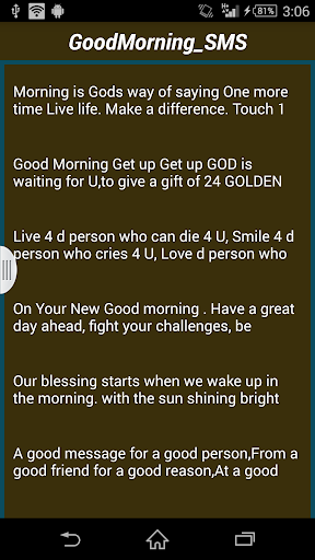GoodMorning_SMS Messages