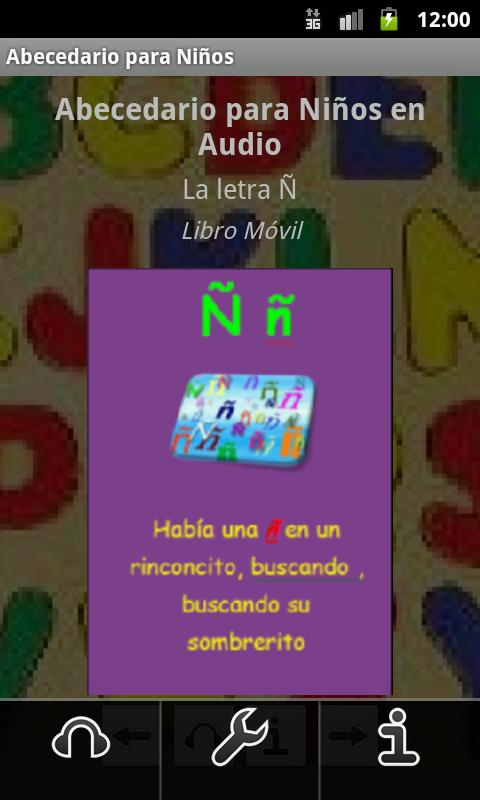 Abecedario para Niños en Audio - screenshot
