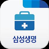 삼성생명 연금저축 정기 / 종신 연금 암보험 상담