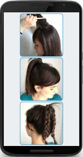 特殊的发型 - 技巧