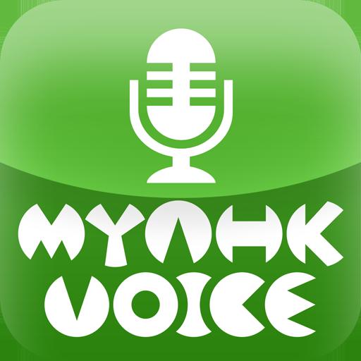 Myahk Voice 社交 App LOGO-硬是要APP