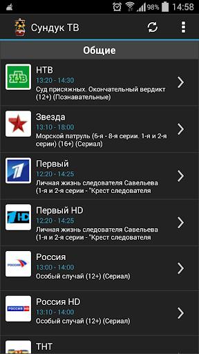 Sunduk.TV