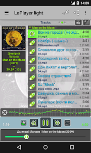 LaPlayer light v2.3.8