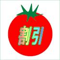 割引計算機 logo