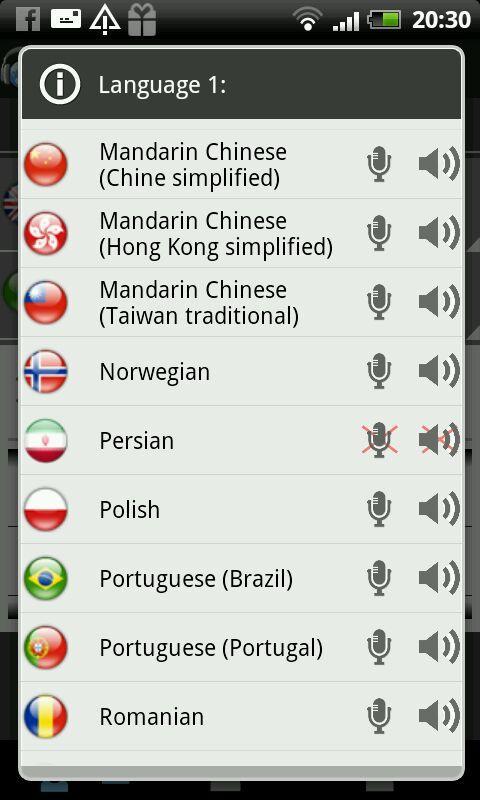 يترجم★ Translator Speak Translate ★,بوابة 2013 YxqU1YGb9Wbq0fvAUmGG