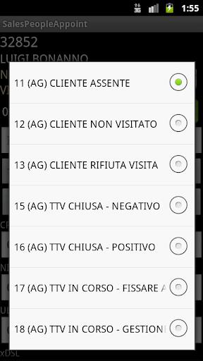 【免費通訊App】LauraGIS-APP點子