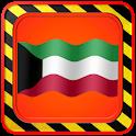 Emergency Services kuwait icon