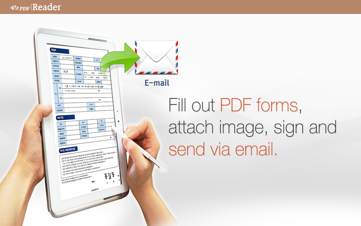 ezPDF Reader Free Trial- screenshot