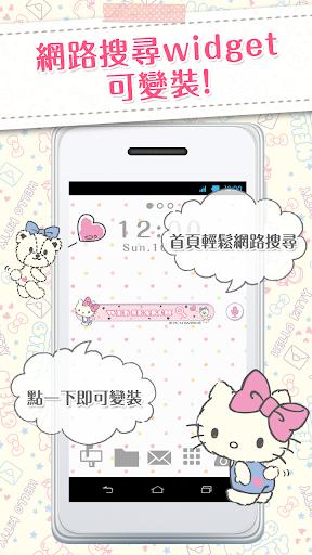 附有Hello Kitty・Tiny Cham網路搜尋工具