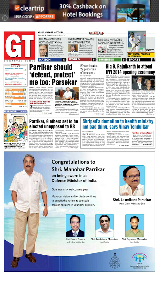 Gomantak Times ePaper- screenshot