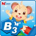 全腦數學小班-B3彩虹版電子書(正式版)
