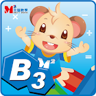 全腦數學小班-B3彩虹版電子書(正式版) icon