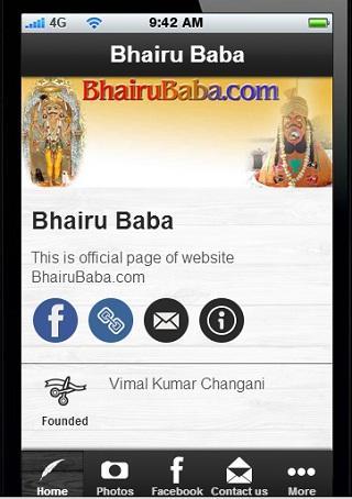 Bhairu Baba