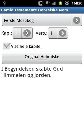 Gamle Testamente Hebraiske Nem- screenshot