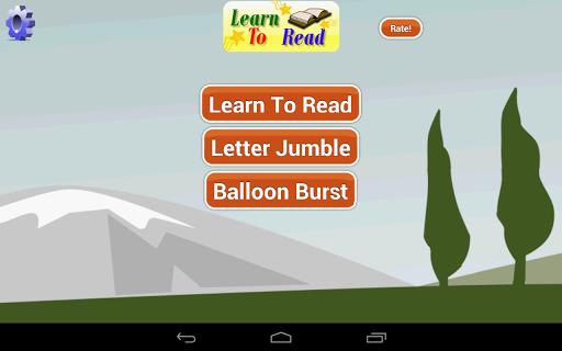 玩免費教育APP 下載孩子學習閱讀英語 app不用錢 硬是要APP