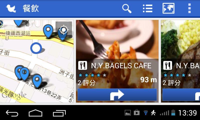 Dove+- screenshot