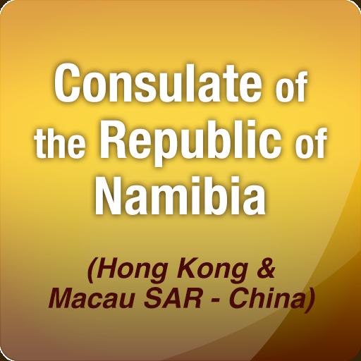 旅遊必備App|Namibia Consulate News LOGO-綠色工廠好玩App